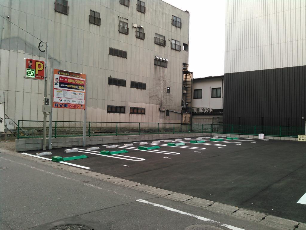三好屋駐車場 セイワパーク祇園